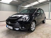<strong>VAUXHALL</strong> CORSA
